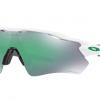 Oakley OO9208-71 RADAR EV PATH POLISHED WHITE Prizm Jade