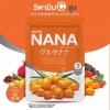 กลูต้านานะ GLUTA NANA อาหารเสริมผิว