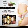 IVY Coffee Slim ไอวี่คอฟฟี่ สลิม