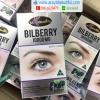 Auswelllife Bilberry 10000mg วิตามินช่วยบำรุงสายตา
