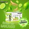 ผงผอมโสมมะนาว Ginsen Lemon by Jeezz