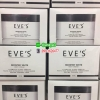 อีฟ บูสเตอร์ ไวท์ Eve's Booster White Body Cream (สูตรเข้มข้น)