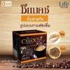 กาแฟซีแมคซ์ Cmax coffee กาแฟถั่งเช่าผสมโสม