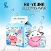 ฮายังมาร์คน้ำนมวัว Ha-young Mask muuu