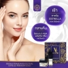 V2 Serum1 Premium Black Pearl +ครีม Estrella Premium Gold