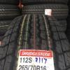 ยางเข้ามาใหม่ BRIDGESTONE HT840 265/70-16 ปี17 ราคาถูก