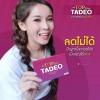 Tadeo By Topslim ทาร์ดิโอ อาหารเสริมลดน้ำหนัก