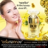 เซรั่มดอกทอง Bo9 Nine Folwer Serum Plus Gold
