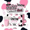 นมขาว SnowMilk By EVALY's
