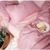 ผ้าปูที่นอนสีชมพู ลายตาราง