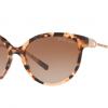 Michael Kors MK2052F 315513 PEACH TORTOISE/ROSE GOLD Brown Gradient