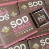 น้ำเด็ก SOD G-Maze อาหารเสริมผิว