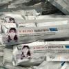 X'BEiNO Micro Essence Protein Cream เมโสเกาหลีหน้าใส