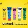 ยาสีฟัน เวลเดนท์ Veldent (ยาสีฟันบำรุงช่องปาก)