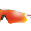Oakley OO9208-72 RADAR EV PATH POLISHED WHITE Prizm Ruby