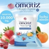 โอเมทิซ คอลลาเจน OmatizCollagen Peptide Tablets (ชนิดเม็ด)