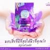สบู่อาหรับพลัส Arab plus soap by Chomnita (สูตรใหม่)