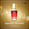 เซรั่ม Age-X Hyaluronic Acid Serum 100%