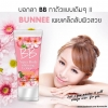 BUNNEE BB Aqua Body Whitening Lotion