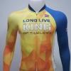 เสื้อปั่นจักรยานแขนยาว LONG LIVE THE KING : NL1702010