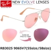 Ray Ban Aviator Evolve RB3025 9065V7 Pink Photochromic