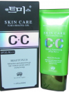 CC หลอดเขียว SKIN CARE สำหรับพริตตี้ 40 ml.