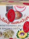 ครีมไข่มุกผสมบัวหิมะ Kim แท้ 100% (สีเหลือง) ยกโหล 12กระปุก