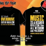 • 15th YEAR OVERDRIVE
