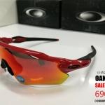 แว่นตา OAKLEY RadarEV Path redline