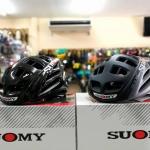 หมวกจักรยานsuomy gunwind