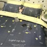 ผ้าปูที่นอนลายโคมไฟ Light Up Life เหลือง-เทา