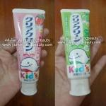 ยาสีฟันเด็ก kao