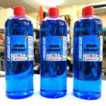 Morgan Blue น้ำยาล้างโซ่จักรยาน 1000cc