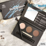 Nudibranch Brow Professional Palette