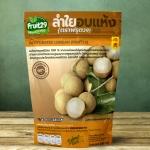 Organic Dried Longan