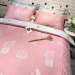 ผ้าปูที่นอนลายตะบองเพชร สีชมพู-เทา
