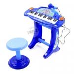 Electronic Keyboard อัดเสียงได้ สีน้ำเงิน ...จัดส่งฟรี