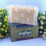 มาดามเฮง สบู่สมุนไพร ธัญญะ ขมิ้น ไพลสด สเลดพังพอน THANYA Thai Herbal Soap by Madame Heng