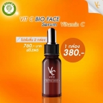 VC Vit C Bio Face Lotion 10ml.