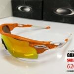 แว่นตา OAKLEY Radarlock Path fingerprint atomic orange
