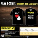 • 16th YEAR OVERDRIVE