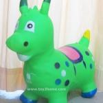ตุ๊กตายางรูปสัตว์เด้งดึ๋ง รูปมังกรเขียว