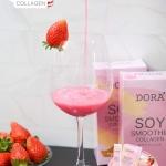 Dora Collagen 5 กล่อง ราคาพิเศษ