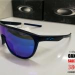แว่นตา OAKLEY Trillbe matte trans blue