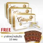 คอลลาเจน เซนโก (Collagen Zengo) 3 กล่อง **แถมฟรี!!! มาร์กหน้า 10 ซอง