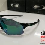 แว่นตา OAKLEY EVZERO Path polished black