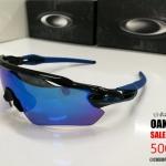 แว่นตา OAKLEY RadarEV Path polished black