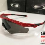 แว่นตา OAKLEY M2 frame XL redline