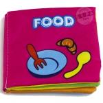 หนังสือผ้าเรียนรู้อาหาร Food