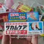 kobayashi Sakamukea shoe scratch guard พลาสเตอร์ยาเนื้อเจลที่ช่วยป้องกันรองเท้ากัด และสามารถรักษาแผลที่เกิดจากรองเท้ากัด ราคาหลอดละ 350 บาท พร้อมส่งเลย